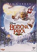 Hr_bozicna_prica_2