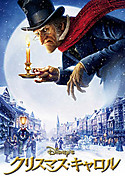 Ja_disneys_christmas_carol