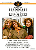 Hu_hannah_es_noverei