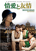 Ja_brideshead_revisited_