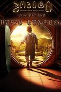Ka__the_hobbit