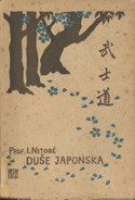 Cs_duse_japonska_spis_o_busido