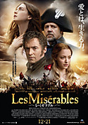 Ja_movies_les_miserables_internatio