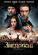 Uk__les_miserables