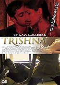 Trishna_2011_dvd_b00bwiiyys