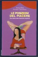 It_le_posizioni_del_piacere_9788835