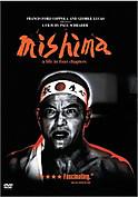 A_mishima_schrader