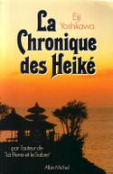 Fr_la_chronique_des_heike
