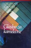 Sl_1988_glasba_za_kameleone_presern