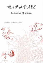 Map_of_days_tanikawa_shuntaro_978_2