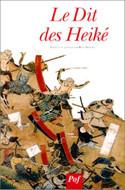 Fr_le_dit_des_heike__9782716903080
