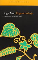 Es_el_ganso_salvaje_9788492649150