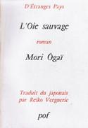 Fr_loie_sauvage_9782716902403