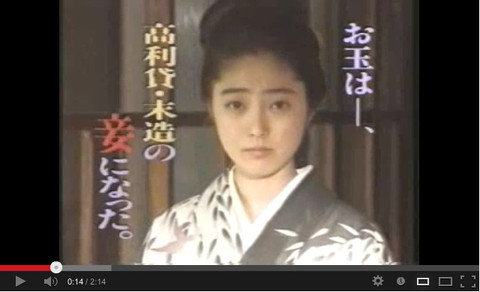 Video_mori_ogai_gan