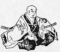 Ihara_saikaku