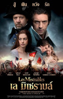 Th_les_miserables