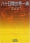 2001_suzuki_iwanami