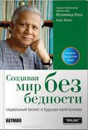 Ru_9785961412321_