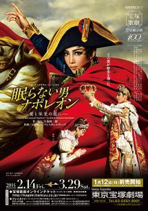 Takarazuka_napoleon_poster_2