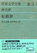 Ja_b000jb5c6c_fuji_takebe