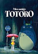 Br_meu_amigo_totoro