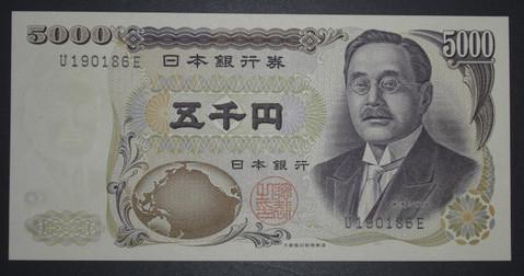 Nitobe_5000_yen_large