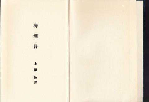 1905_1974__2_3