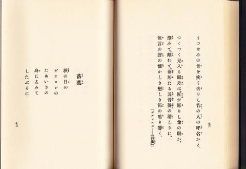 1905_1974__3_2