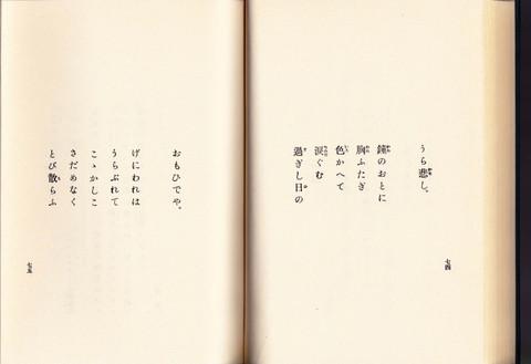 1905_1974__4_2