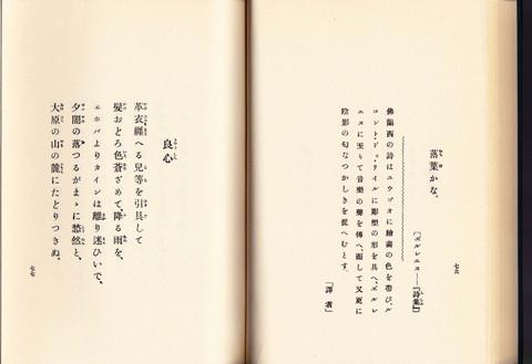 1905_1974__5_2
