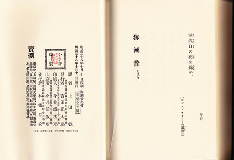 1905_1974__6_2
