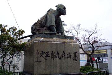b-takayama1