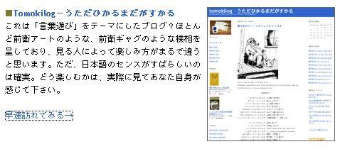 blogzine